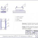 Чертеж сепаратора ДСМ подвесного для ленточного конвеера