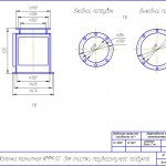Чертеж колонки магнитной КММ-50 для трудносыпучего сырья